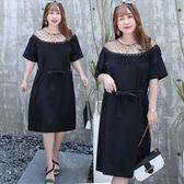 中大尺碼~性感流蘇飛邊甜美短袖連衣裙(XL~4XL)