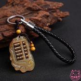 黃金萬兩羊角算盤鑰匙扣創意手工汽車鑰匙鏈掛件男女士鑰匙圈飾品 雙12八七折