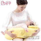 哺乳枕頭多功能哺乳枕喂奶枕授乳枕喂奶墊護腰神器初生兒靠枕  IGO