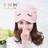 寶媽月子帽 青橙樹月子帽產婦產後用品孕婦帽產婦帽防風月子頭巾 萌萌小寵