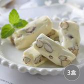 【寶泉】原味牛軋糖3包(300g/包)