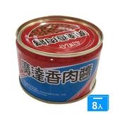 廣達香肉醬150g*3入*8              ..【愛買】
