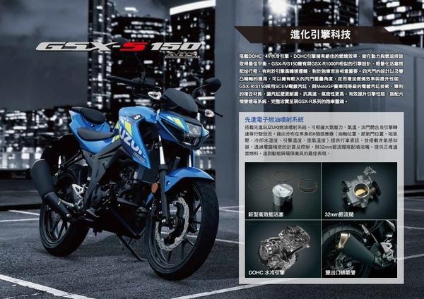 台鈴機車 GSX-S 150 雙碟煞 ABS 六期 2020全新車