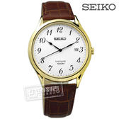 SEIKO 精工 / 7N42-0FW0K.SGEH78P1 / 雅緻簡約藍寶石水晶防水真皮手錶 白x金框x咖啡 40mm