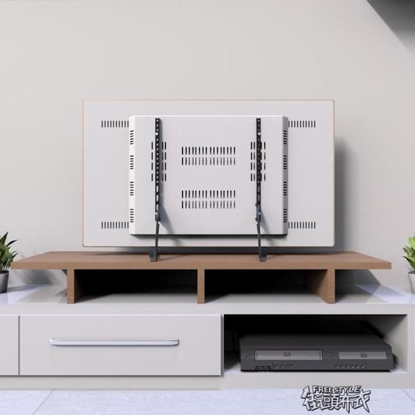 電視機底座萬能桌面支架免打孔掛架32/43/50/55寸 YXS新年禮物