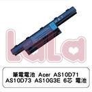 筆電電池 Acer AS10D71 AS...