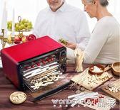 乾果機 食品烘幹機家用小型水果幹果機寵物食物脫水風幹機肉 晶彩LX