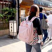 旅行包女雙肩包大容量旅游包純色簡約學生書包電腦包15.6防水背包  良品鋪子