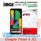 【現貨】Google Pixel 4 XL  iMOS 3SAS 防潑水 防指紋 疏油疏水 螢幕保護貼