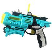 小小部隊兒童電動玩具槍聲音燈光槍男孩變形太空槍3-4-5-6歲