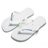 HAVAIANAS 哈瓦仕 人字拖 巴西國旗 白色 拖鞋 男女 (布魯克林) 41108500001U