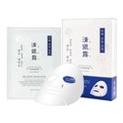 韓國 清銀露 極效亮膚面膜 (7片/盒裝) 21gx7 面膜 保濕 清銀露面膜