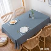 日系純色餐桌桌布 防水防油防燙免洗pvc茶幾布餐廳塑料長方形臺布 LN473【bad boy時尚】