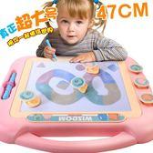兒童超大號畫板 彩色磁性印章畫畫板寶寶涂鴉寫字板幼兒可擦1-3歲igo『韓女王』