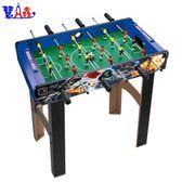 桌上足球兒童玩具桌面桌游桌上足球機8桿 桌式足球成人娛樂機雙人【美物居家館】