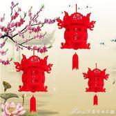 小燈籠新房布置新房間客廳婚房裝飾創意浪漫結婚婚慶用品喜字拉花 艾美時尚衣櫥