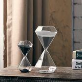 北歐風現代簡約臥室書房辦公室酒店家居客廳裝飾品 玻璃沙漏擺件【一條街】