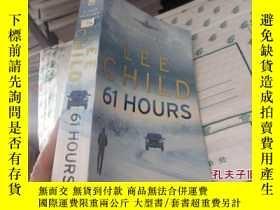 二手書博民逛書店61罕見Hours 61小時 (英文原版)Random Hous