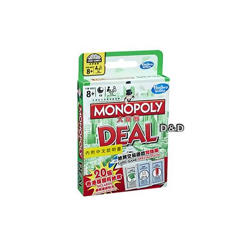《 MB智樂遊戲 》新版地產大亨紙牌交易遊戲╭★ JOYBUS玩具百貨
