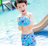 兒童泳衣男童泳褲分體小中大童鯊魚卡通嬰兒泳裝男童游泳套裝4件套裝M-4XL 全館八五折