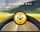 汽車方向盤助力球轉向器多功能高檔輔助防滑省力器帶軸承貨車大車 俏腳丫