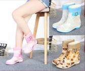 秋冬季雨鞋女中筒防滑防水膠鞋加絨保暖短筒水靴雨靴時尚水鞋套鞋 韓慕精品