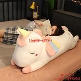 獨角獸公仔毛絨玩具大號可愛超軟女生床上抱著睡覺布娃娃【齊心88】