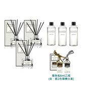 cocodor擴香瓶200ml三入+補充瓶200ml三入+8ml隨身瓶(小蒼蘭)