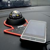 汽車箭頭防滑墊大指南球車載車用指南針汽車用品 【格林世家】