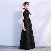 婚紗禮服 黑色晚禮服冬季宴會聚會禮服長款修身主持人年會禮服