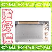 《立即購+贈科技纖維布x2》SPT SO-9150 尚朋堂 旋風對流 鏡面+溫控+轉叉 烤箱 (50L商業可用)