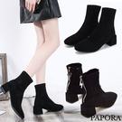 PAPORA彈力套腳顯瘦馬丁短靴中筒靴K...