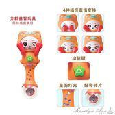 新生嬰兒玩具手搖鈴3-6-12個月益智0-1歲幼兒寶寶男孩女孩4兒童5  瑪麗蓮安