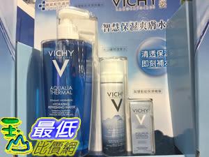 [106限時限量促銷] COSCO VICHY HYDRATING WATER SET 微姿保溫爽膚水組400毫升 C114176