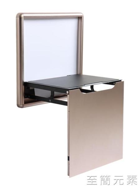 玄關椅 換鞋凳摺疊凳玄關隱形壁掛牆式門口家用腳凳入戶壁椅穿鞋凳浴室凳 至簡元素