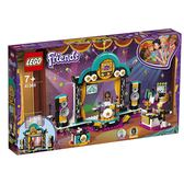 LEGO樂高 Friends系列 安德里亞的才藝競賽_LG41368