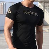 運動緊身衣男健身衣短袖速干衣健身服T恤上衣籃球跑步肌肉訓練服