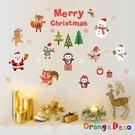 壁貼【橘果設計】聖誕森林 DIY組合壁貼...
