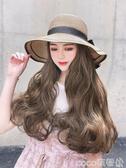 假髮帽漁夫帽子假髮一體時尚女夏天網紅款長卷髮防曬帽子帶假髮可拆卸  COCO