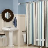 浴簾衛生間浴室浴簾套裝免打孔防水加厚防霉窗簾隔斷門簾淋浴掛簾子布套裝xw