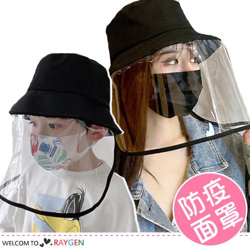 親子款可拆式防護面罩 漁夫帽 遮陽帽 防疫帽
