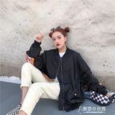 春秋飛行服夾克外套女韓版寬鬆bf大碼長袖百搭棒球服女學生潮 東京衣秀