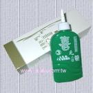 喜之藥--輸展續水150g(第3劑補充瓶)
