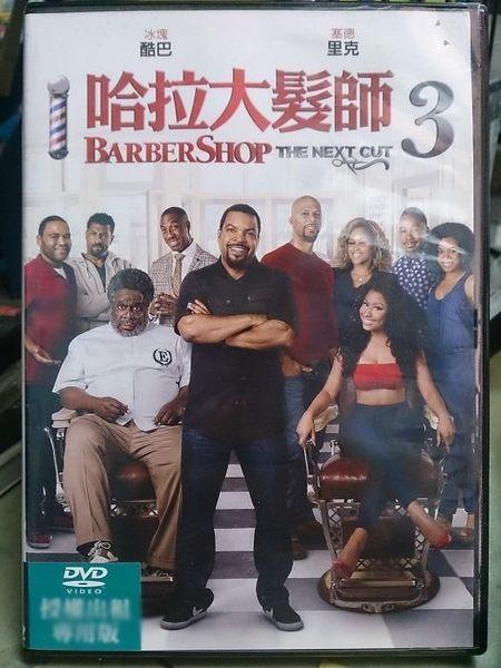 挖寶二手片-342-058-正版DVD*電影【哈拉大髮師3】冰塊酷巴*塞德里克