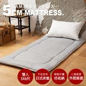 日式床墊;雙人5X6.2尺5cm【極簡灰條】;LAMINA台灣製