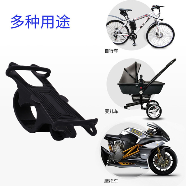 88柑仔店~自行車手機夾嬰兒車手機夾山地車導航夾硅膠摩托車手機夾具單車夾
