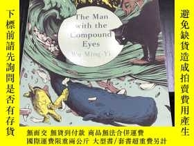 二手書博民逛書店the罕見man with the compound eyesY