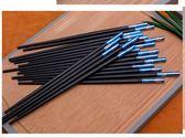 家用防滑餐具筷子套裝合金筷家庭裝高檔筷子