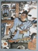 【書寶二手書T9/收藏_PPR】北京榮寶2018秋季藝術品拍賣會_以文會友當代名家書畫_2018/12/3