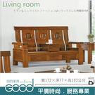 《固的家具GOOD》289-3-AV 9...